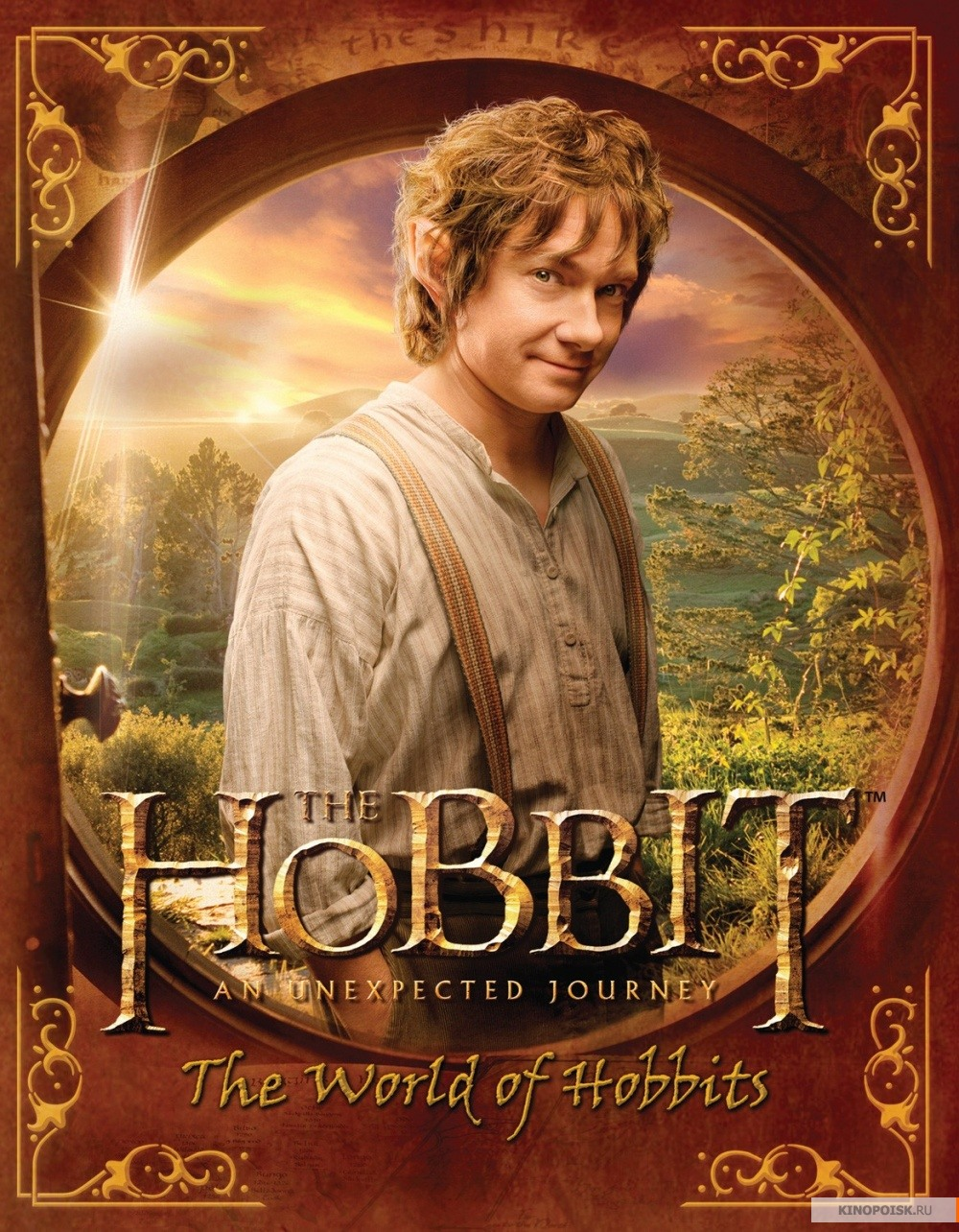 kinopoisk.ru-Hobbit_3A-An-Unexpected-Journey_2C-The-1961608.jpg